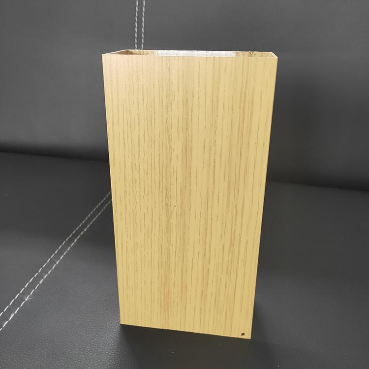 50x100木纹铝格栅外墙铝格栅