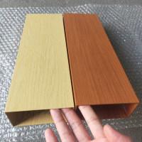 木纹铝格栅50x100佛山铝方通