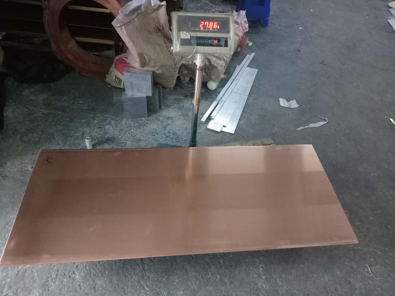 TU2铜合金