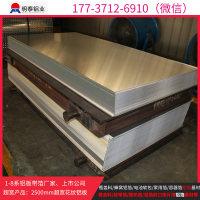 河南5052A铝板生产厂家