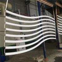 S形铝格栅吊顶凹槽铝方通造型