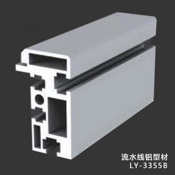 苏州工业自动化流水线生产厂家直供