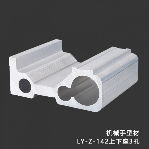 常州工业铝型材机械加工气缸电机壳
