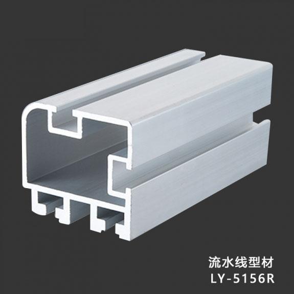 青岛欧标流水线工业铝型材生产厂家