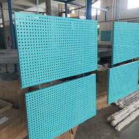 蓝色穿孔铝单板外墙铝单板定制