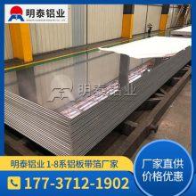 易拉罐拉环料5182-h19铝板