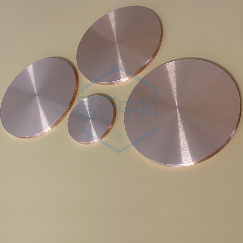 高纯铜靶材Cu磁控溅射靶材