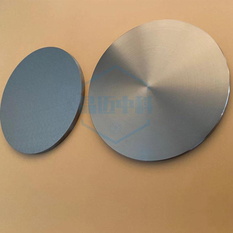 铜铟合金靶材CuIn磁控溅射靶材