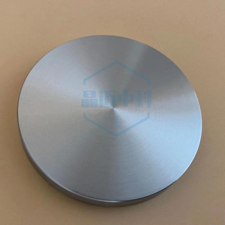 铜镍合金靶材CuNi磁控溅射靶材