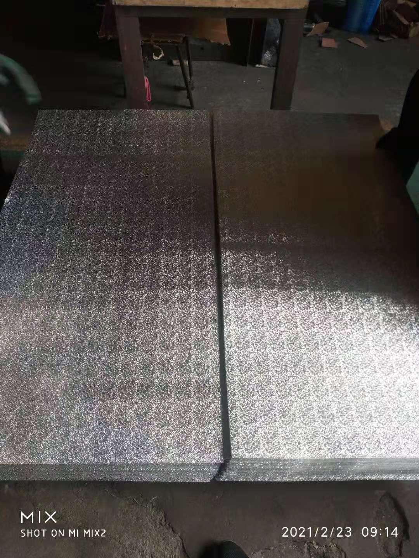 铝箔发热模块电地暖用8011-O