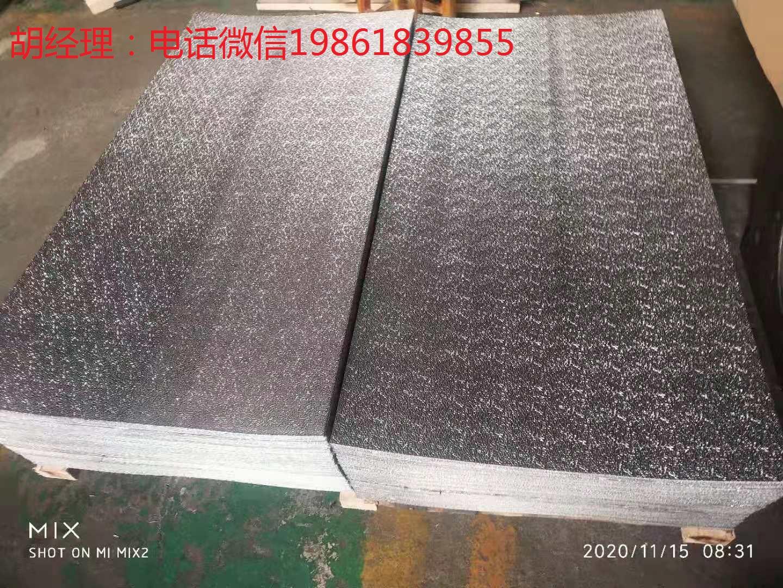 铝板水和电地暖模块专用桔皮纹铝箔