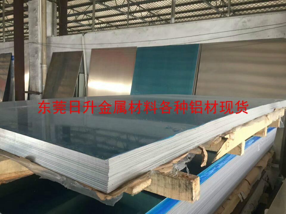 1060纯铝棒纯铝板2024铝棒