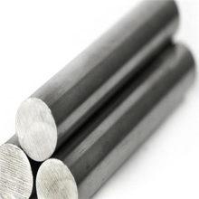 供应7075铝棒  高硬度铝棒