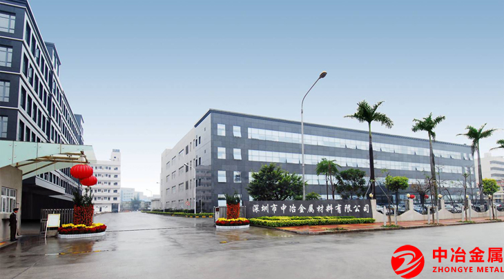 深圳市中冶金属材料有限公司