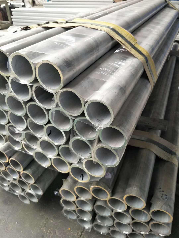 铝管/铝圆管/无缝铝管/挤压铝管规格齐全