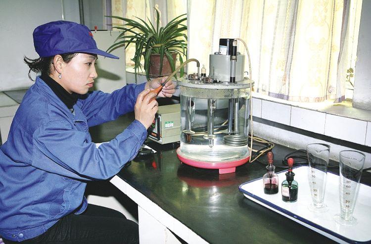 专业化验室