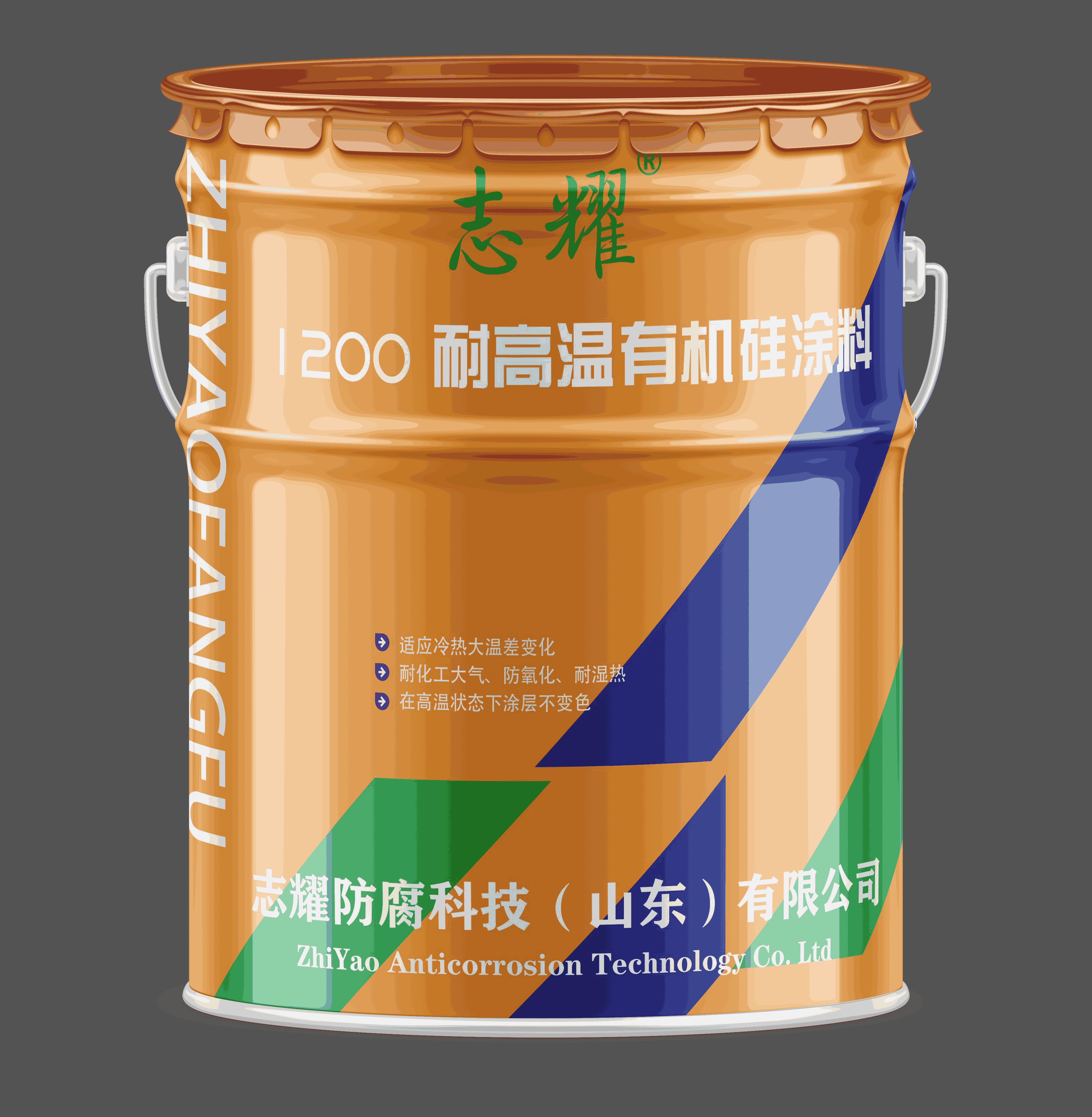 防腐涂料研发化