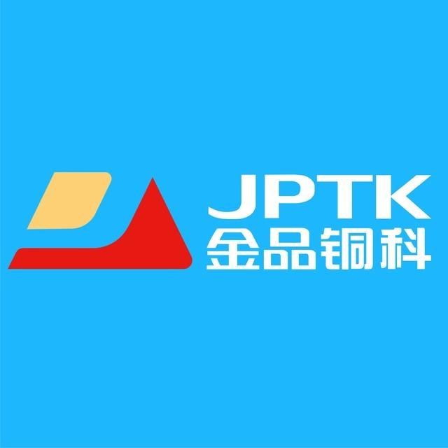 江西金品铜业科技有限公司
