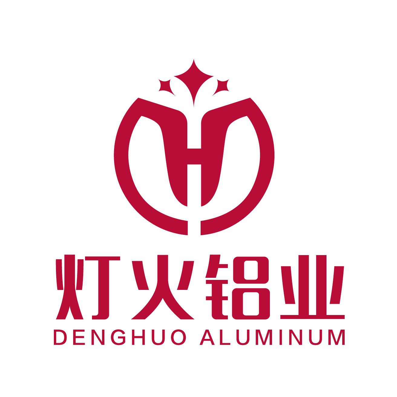 灯火铝业(上海)有限公司
