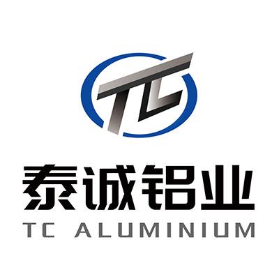 河南泰诚铝业有限公司