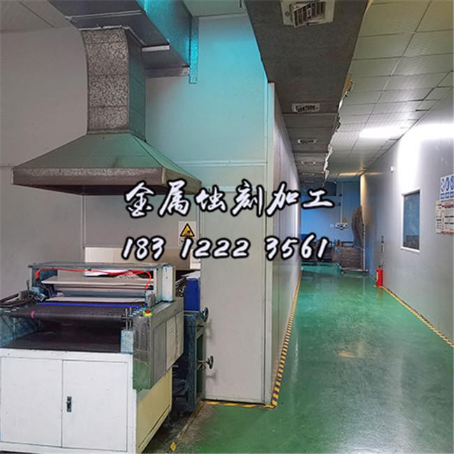 岑溪市精恒川五金制品有限公司