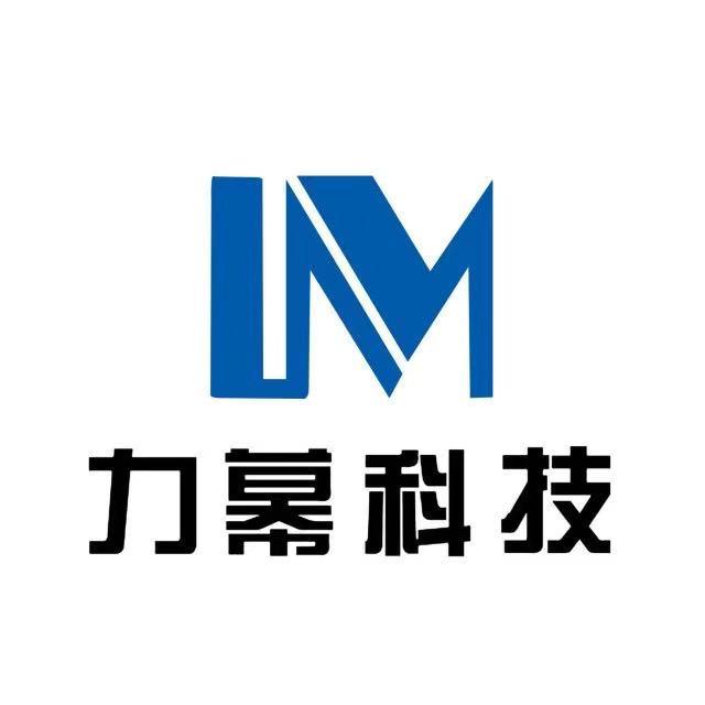 安徽力幕新材料科技有限公司