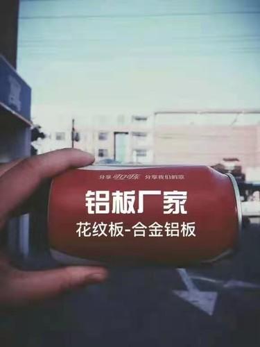 山东航萱铝业科技有限公司