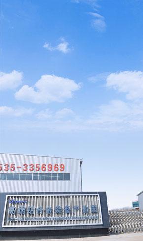 蓬莱市百斯特铝业有限公司